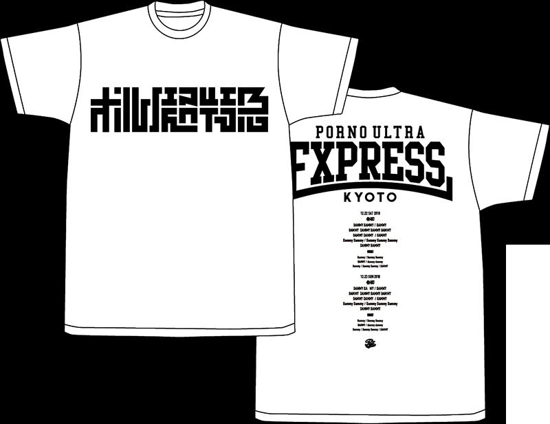 タイポTシャツ